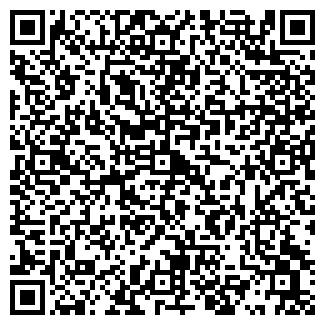 QR-код с контактной информацией организации АгроХим, ООО