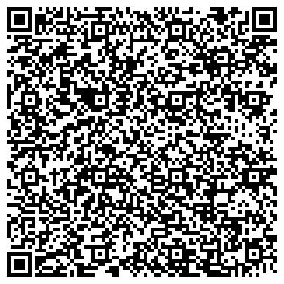 QR-код с контактной информацией организации Силк Агрокультура, ООО