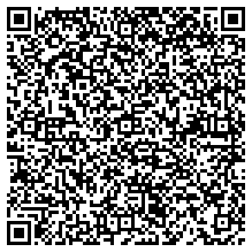 QR-код с контактной информацией организации Екоплон-Украина, ООО