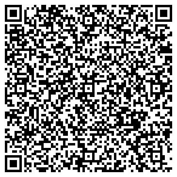 QR-код с контактной информацией организации Флора, ООО