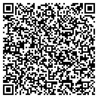 QR-код с контактной информацией организации ШКОЛА N 120, МОУ