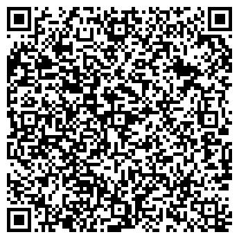 QR-код с контактной информацией организации Авдоян, ЧП