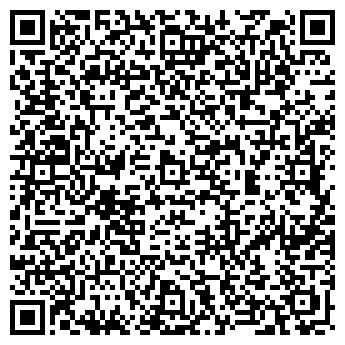 QR-код с контактной информацией организации Флай, ЧП (Fly, ЧП)
