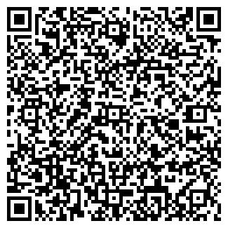 QR-код с контактной информацией организации ШКОЛА N 122, МОУ