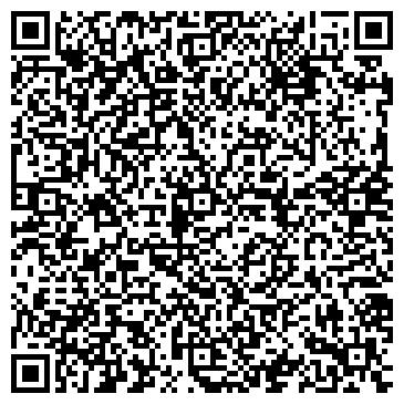 QR-код с контактной информацией организации ДизельСервис, ЧП