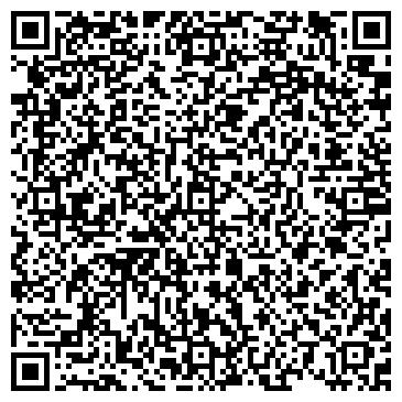 QR-код с контактной информацией организации Бейчук А.Ф., ЧП