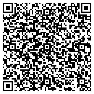 QR-код с контактной информацией организации ШКОЛА N 123, МОУ