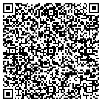 QR-код с контактной информацией организации Хомич В.Н.,ЧП