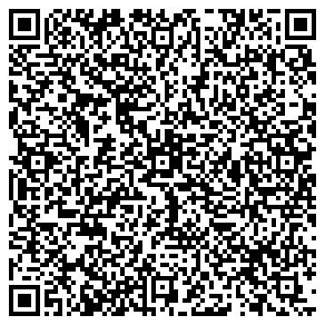 QR-код с контактной информацией организации Базис, ООО