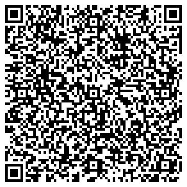 QR-код с контактной информацией организации Декорт, ООО