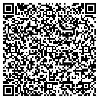 QR-код с контактной информацией организации ШКОЛА N 124, МОУ