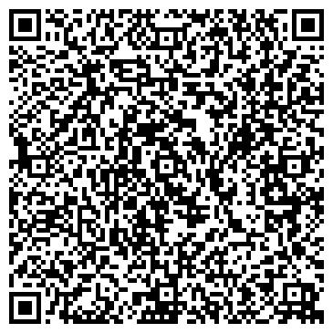 QR-код с контактной информацией организации Отек Украина (Otech Ukraine), ЧП