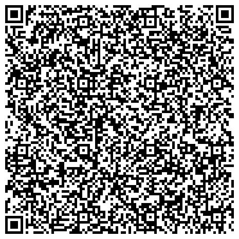QR-код с контактной информацией организации Управление Государственного департамента Украины по вопросам исполнения наказаний в Запорожской области, ГП