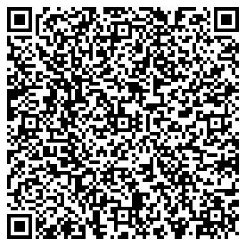 QR-код с контактной информацией организации Добро,ЧП