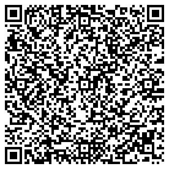 QR-код с контактной информацией организации Мегавис, ЧП