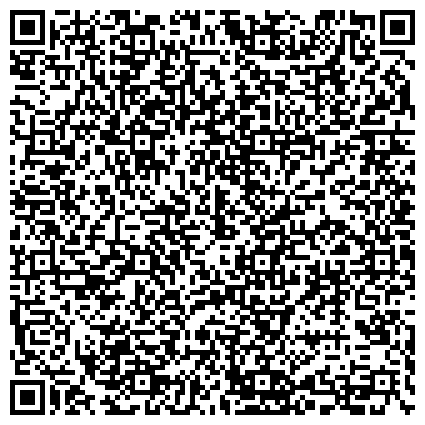 QR-код с контактной информацией организации ШКОЛА N 132 СРЕДНЯЯ ОБЩЕОБРАЗОВАТЕЛЬНАЯ С УГЛУБЛЕННЫМ ИЗУЧЕНИЕМ ПРЕДМЕТОВ ЕСТЕСТВЕННО- ЭКОЛОГИЧЕСКОГО ПРОФИЛЯ, МОУ