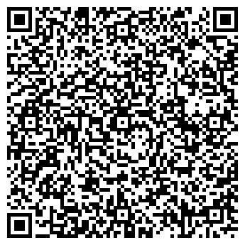 QR-код с контактной информацией организации Эко мясо, ФХ