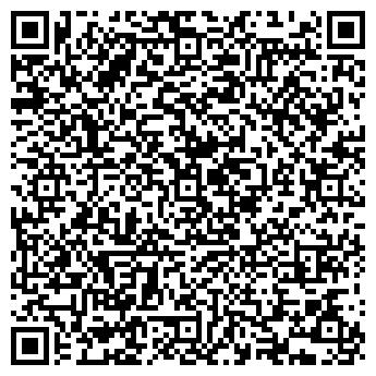 QR-код с контактной информацией организации Биофорт, ООО