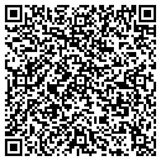 QR-код с контактной информацией организации ШКОЛА N 134, МОУ