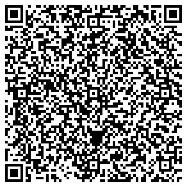QR-код с контактной информацией организации Колос ТДВ, Кооператив