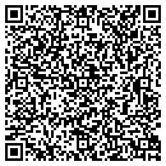 QR-код с контактной информацией организации Мутин А.А., ЧП