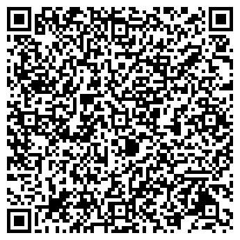QR-код с контактной информацией организации Радгосп, ЧП
