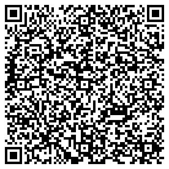QR-код с контактной информацией организации Бекон АПК, ООО