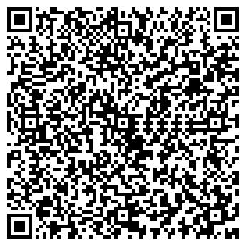 QR-код с контактной информацией организации Валиева,ЧП