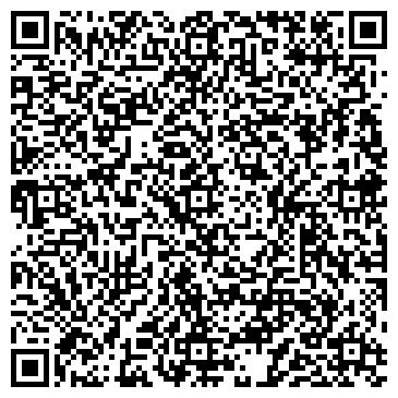 QR-код с контактной информацией организации Катериновка 1, ООО