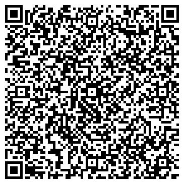 """QR-код с контактной информацией организации ТОВ """"Агролидер Барышевка"""""""