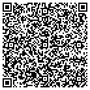 QR-код с контактной информацией организации АРГУНЬ, ООО (Аргунь)