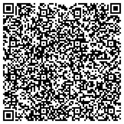 QR-код с контактной информацией организации Караванский завод кормовых дрожжей, ООО