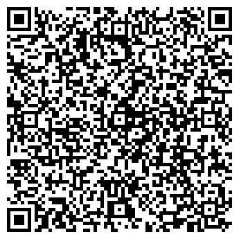 QR-код с контактной информацией организации Биомир, ЧП