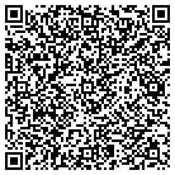 QR-код с контактной информацией организации Яремчук, ЧП