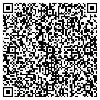 QR-код с контактной информацией организации ШКОЛА N 141 ОСНОВНАЯ, МОУ