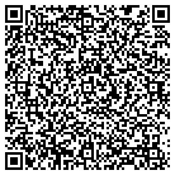 QR-код с контактной информацией организации Садчанці ,чп