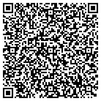 """QR-код с контактной информацией организации """"Ягодник"""""""