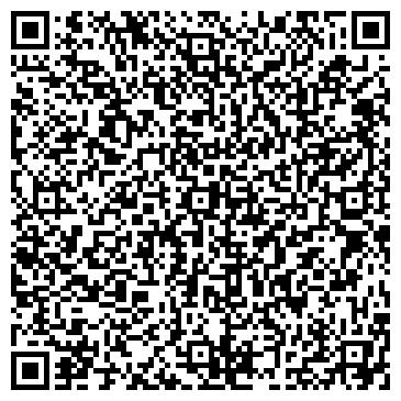 QR-код с контактной информацией организации ШКОЛА N 149 ВТОРОЙ КОРПУС, МОУ