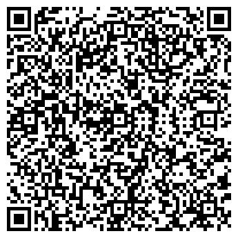 QR-код с контактной информацией организации ВАЙСБЕРИ