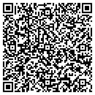 QR-код с контактной информацией организации ШКОЛА N 149, МОУ