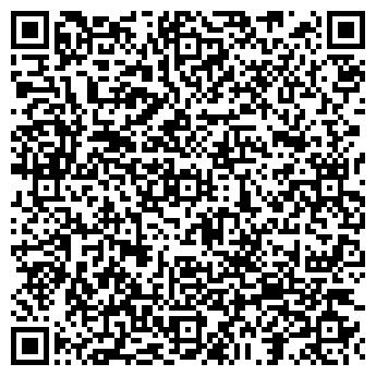 QR-код с контактной информацией организации Аврора-ВС, ООО