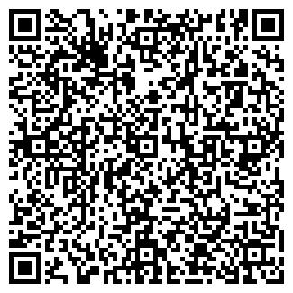 QR-код с контактной информацией организации ШКОЛА N 151, МОУ