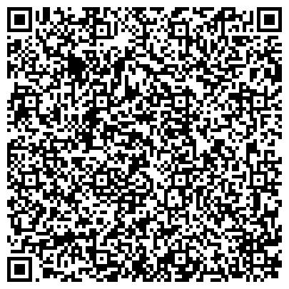 QR-код с контактной информацией организации ШКОЛА N 153 СРЕДНЯЯ ОБЩЕОБРАЗОВАТЕЛЬНАЯ С УГЛУБЛЕННЫМ ИЗУЧЕНИЕМ ИНОСТРАННЫХ ЯЗЫКОВ, МОУ