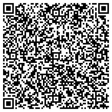 """QR-код с контактной информацией организации Общество с ограниченной ответственностью Интернет магазин """"Люкс Бьюти"""""""