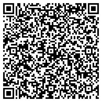 QR-код с контактной информацией организации Юрьев