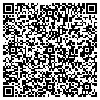 QR-код с контактной информацией организации Импекс, ТОО