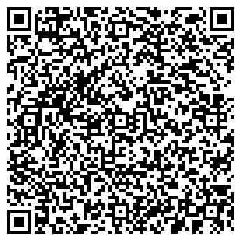 QR-код с контактной информацией организации Красный Яр, ТОО
