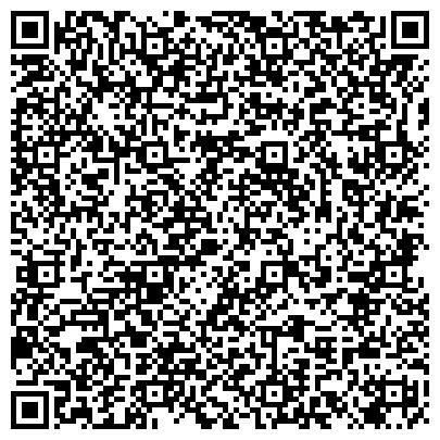 QR-код с контактной информацией организации КарагандаСпецТехнология, ТОО