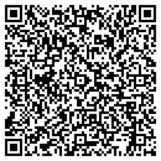 QR-код с контактной информацией организации ШКОЛА N 156, МОУ