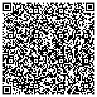 QR-код с контактной информацией организации АгроВекторСнаб, ТОО